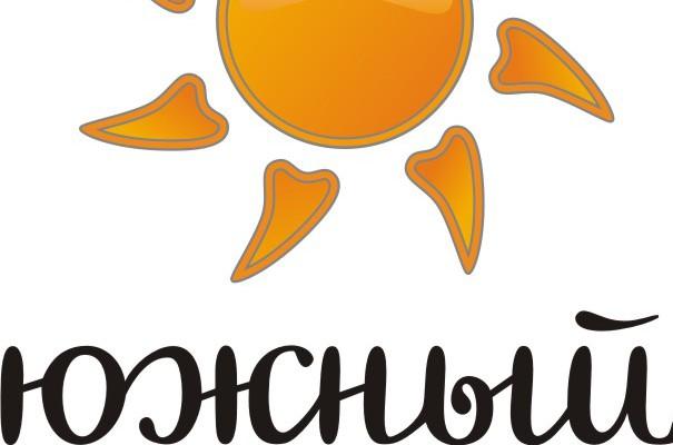 logo_volume_rus