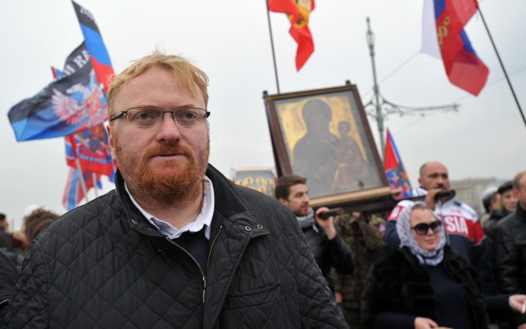 Виталий Милонов требует изменить дизайн герба на российской валюте