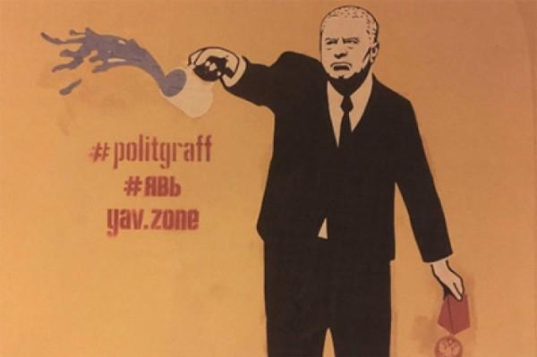 skandalnoe-graffiti-s-zhirinovskim-nabiraet-populyarnost-v-seti-21439-2