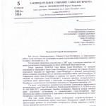 zapros-malozemovoi-1