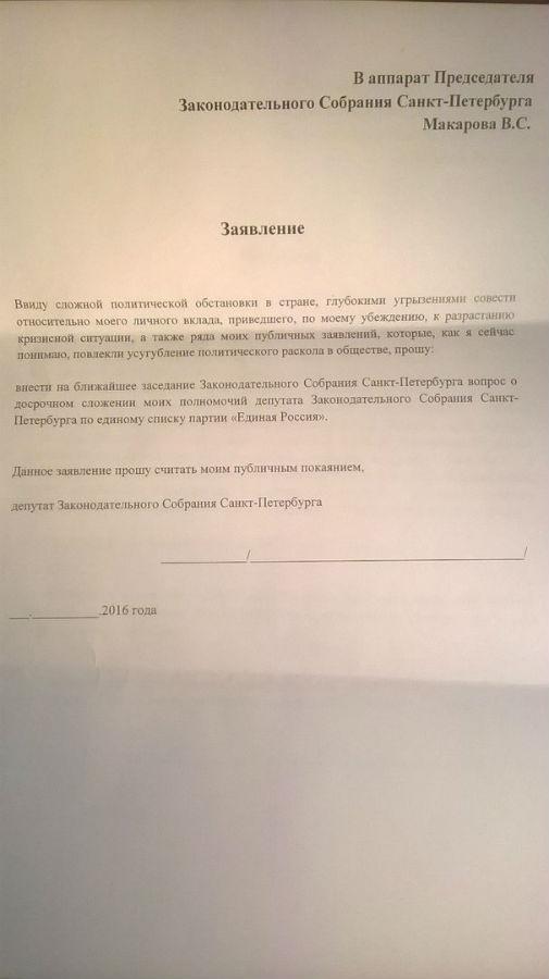 zayavl1