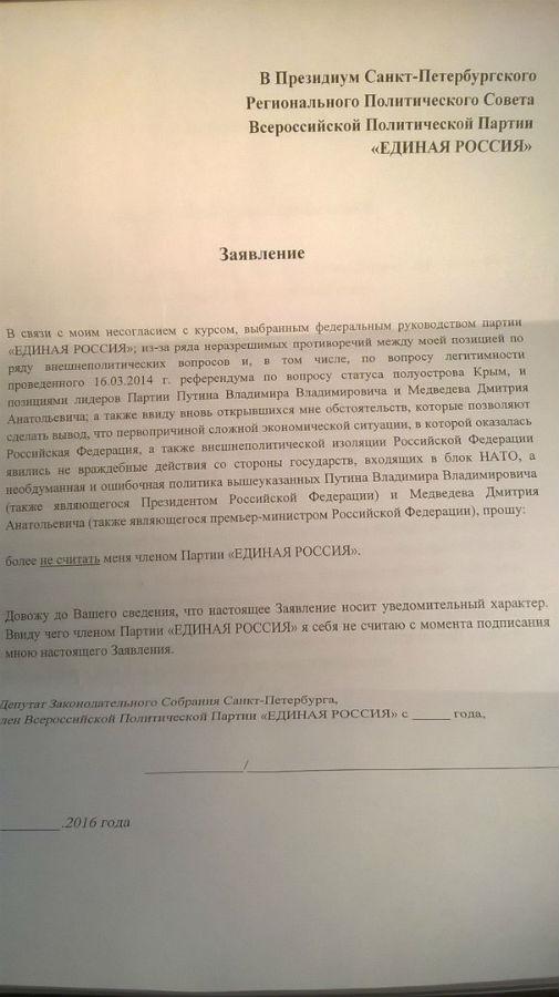 zayavl2