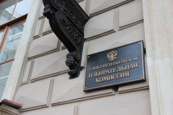 Горизбирком-2-фото-abnews.ru_resize
