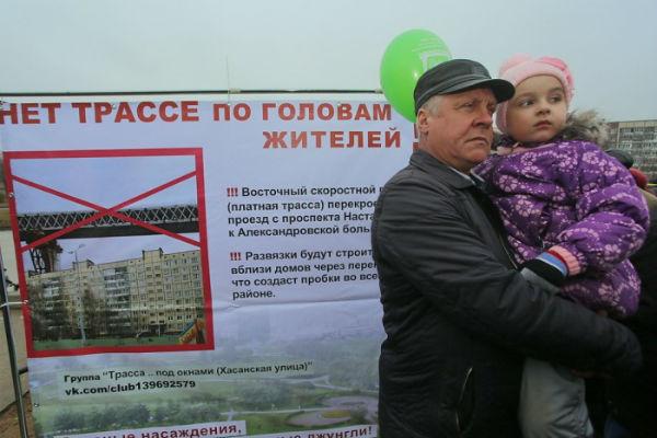 VSD-miting-protest