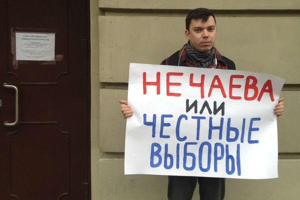 nechaeva-shurshev
