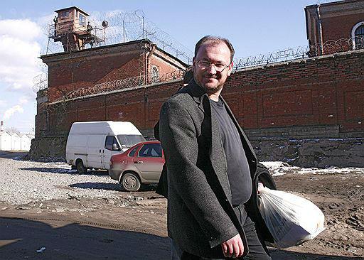 reznik-arest