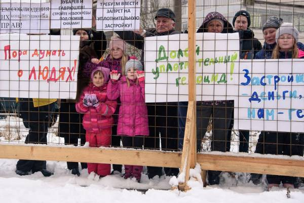 uplotnilovka-protest (1)