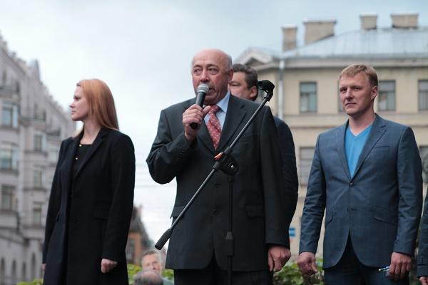 tratnikov