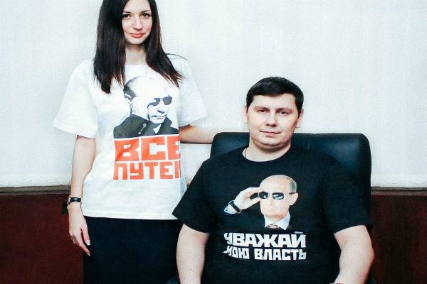 cherepanov-vlasti