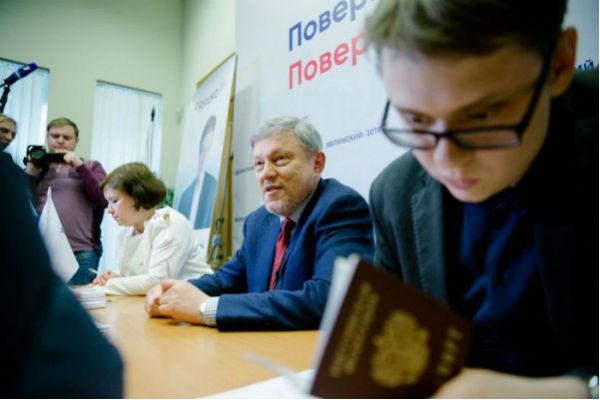yavlinsk-podpisi