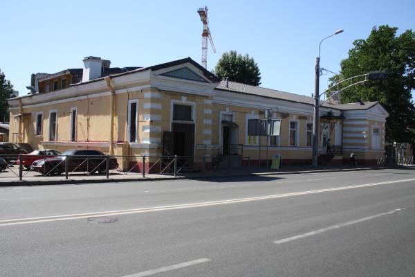 uraliskaya